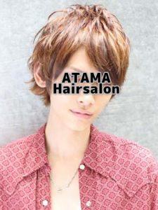 バンコクATAMAヘアーサロンのハイライトイメージ