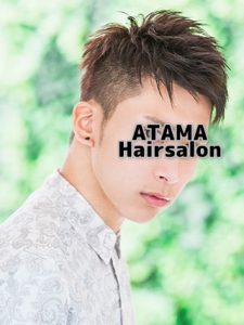 atama-41