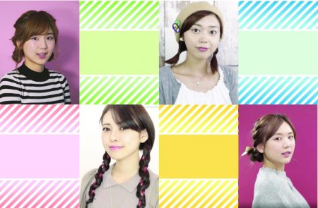 จัดทรงผมให้น่ารักตามแบบฉบับสาวญี่ปุ่น กับร้าน Atama hair salon สีลม
