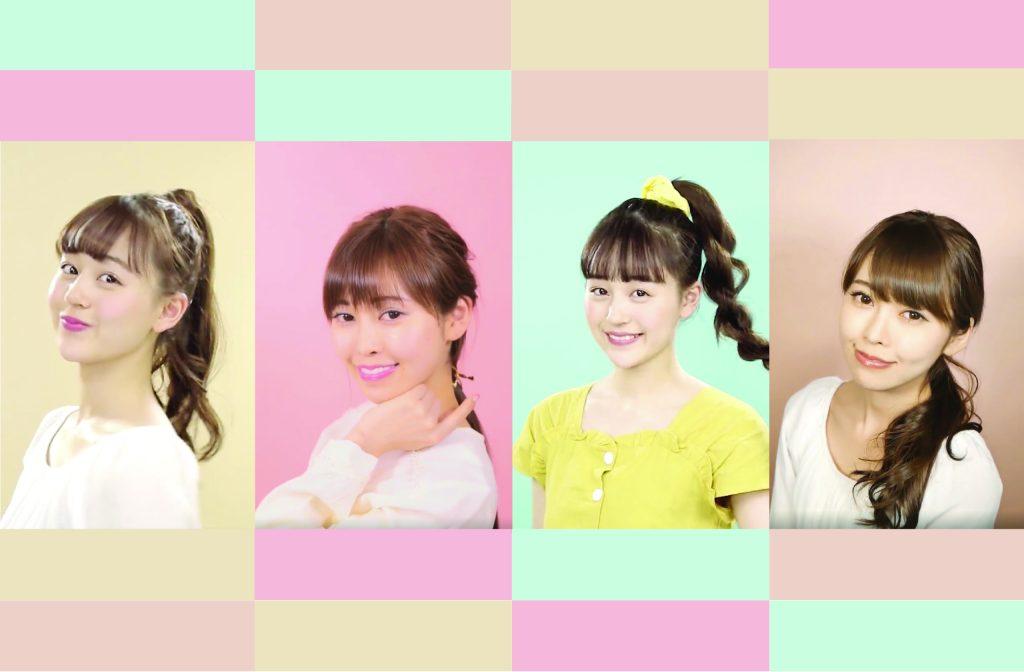 ทำทรงผมโพนี่เทลสวยๆ ตามสาวญี่ปุ่น กับร้าน ATAMA Hair salon ซอยธนิยะ